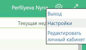 skypetime настройки локализации